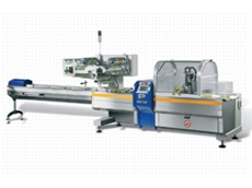 GSP 600EVO industrial flow pack machines are ideally suited to the packing of long-life products