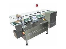 Aluscan metal detector