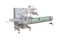 The horizontal flow wrapping machine from Perfect Packaging