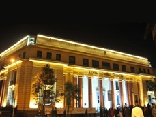 Kenya National Archives featuring Philips' LED lighting