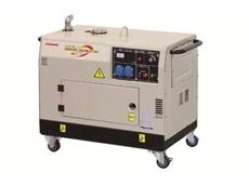 Yanmar eG55 portable generator
