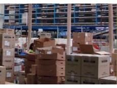 Envirofill environmental packaging
