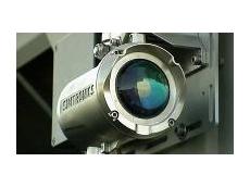 Simtronics GD1 toxic open path detector