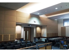 Pyrotek installed Echohush acoustic panels in an ACT courtroom to control the reverberation problem