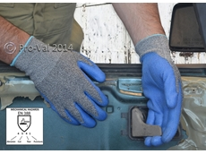 Protective Gloves for Industrial Work Safety from RCR International