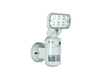 Sensor Security Lights