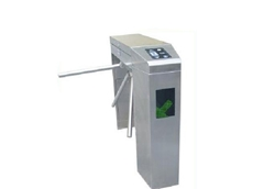 Rotech's TriStar J Series turnstiles were selected for BMA's access control solution