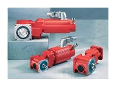 The SEW-Eurodrive 'BSF' series of helical-bevel gear units.