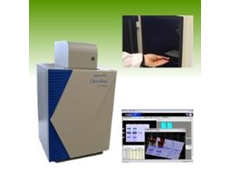 Chemistage CC-16mini imaging system available from Scitech