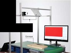 TeraSense terahertz imaging scanner