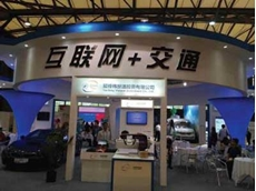 A joint marketing initiative of SmartTrans and Yanfeng Visteon, Shanghai, July 2015