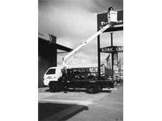 EPV95T truck mounted lift