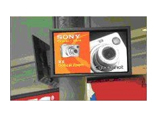 Sony's Digital Signage system used at The Glen shopping centre.