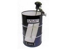 Air mixer from SAMT.