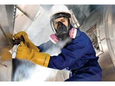 Sperian Protection improves its PPE website