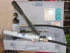 HP-3 hydraulic hole punchers