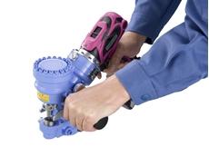 RW-M1B cordless hydraulic hole puncher
