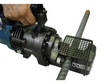 Ogura's HBC-225 rebar cutter