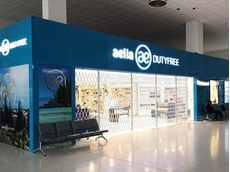 Aelia Duty Free store featuring ATDC's folding security shutters