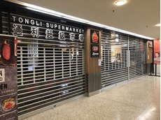 The new roller shutters combine an appealing design with efficient ventilation extraction for the secured area.