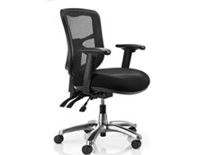 Mesh office chairs are stylish and add a modern look to offices