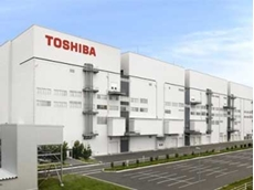 Fab 5 at Toshiba Yokkaichi Operations (Photo: Business Wire)