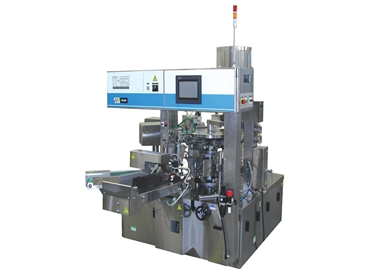 Toyo Jidoki Pouch Machine: Currently Available from Walls Machinery